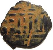 Fals - al-Manṣūr ʿAlī II (Bahri dynasty - Tarablus Mint) – avers