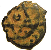 Fals - al-Manṣūr ʿAlī II (Bahri dynasty - Tarablus Mint) – revers