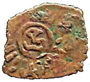 Fals - al-Nasir Faraj (Burji dynasty - Halab Mint) -  avers