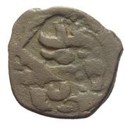 Fals - al Zahir Barquq (Burji dynasty - Halab Mint) – revers
