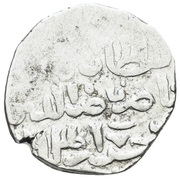 Dirham - al-Nâsir Hasan (Bahri dynasty) – avers