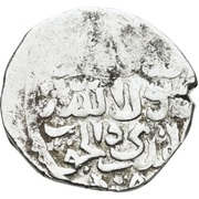 Dirham - al-Nâsir Hasan (Bahri dynasty) – revers