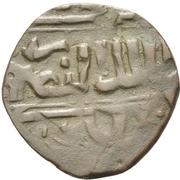 Fals - al-Manṣūr ʿAlī II (Bahri dynasty - Hamah Mint) – avers