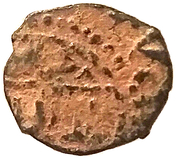 Fals - al Zahir Barquq (Burji dynasty - Hamah mint) – avers