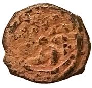Fals - al Zahir Barquq (Burji dynasty - Hamah mint) – revers