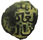Fals - al-'Adil Kitbugha (Bahri dynasty - Dimashq Mint) – avers