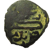 Fals - al-'Adil Kitbugha (Bahri dynasty - Dimashq Mint) – revers
