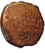 Fals - al-Manṣūr ʿAlī II (Bahri dynasty - al-Qahira Mint) – avers