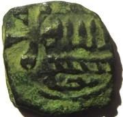 Fals - al-Zahir Jaqmaq – avers