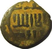 Fals - al-Salih Isma'il (Bahri dynasty - al-Qahira Mint) – avers
