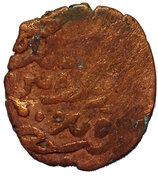 Fals - al-Manṣūr ʿAlī II (Bahri dynasty - al-Qahira Mint) – revers
