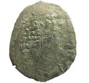 Dirham - al-Salih Isma'il (Bahri dynasty - Dimashq Mint) -  avers