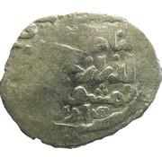 Dirham - al-Salih Isma'il (Bahri dynasty - Dimashq Mint) – revers