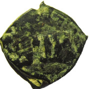 Fals - al-Nasir Faraj (Burji dynasty) – avers