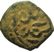 Fals - al-Mansûr Muhammad II (Bahri dynasty - Hamah) – avers