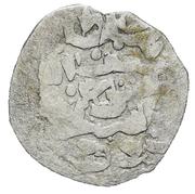 Fals - al-Manṣūr Qala'un (Bahri dynasty - Hamah Mint) – revers