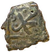 Fals - al-Nāṣir Muḥammad IV (Burji dynasty) – avers
