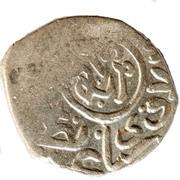 Fractional Dirham - al-Ashraf Barsbay (Burji dynasty - Dimashq mint) – avers