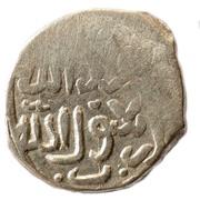 Fractional Dirham - al-Ashraf Barsbay (Burji dynasty - Dimashq mint) – revers