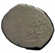 Dirham - al-'Adil Kitbugha (Bahri dynasty - Al-Qahira Mint) – revers
