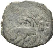 Fals - al-Nâsir Hasan (Bahri dynasty - Halab Mint) – revers