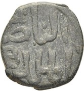Fals - al-Nâsir Hasan (Hamah, à l'hexalobe, sans date) – avers