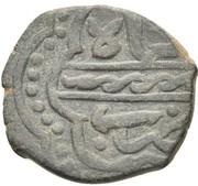 Fals - al-Nâsir Hasan (Hamah, à l'hexalobe, sans date) – revers