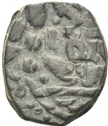 Fals - al-Ashraf Sha'ban II (Hamah) – avers