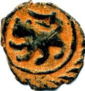 Fals - al-Ashraf Sha'ban II (Bahri dynasty - Hamah Mint) – revers