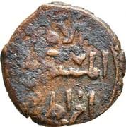 Fals - al-Ẓāhir Baybars I (Bahri dynasty) (1260-1277) – avers