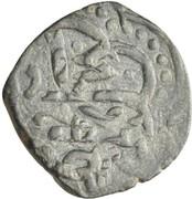 Fals - al-Nâsir Hasan (Hamah, à l'hexalobe, avec date) – revers