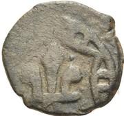 Fals - al-Manṣūr ʿAlī II (Trablus Mint) – revers