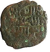 Fals - al-Mu'izz Aybak (Bahri dynasty) – avers