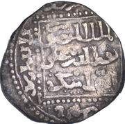 Dirham - al-Mansur Ali (Bahri Dynasty - Cairo Mint) – avers
