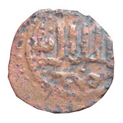 Fals - al-Nasir Muhammad (Bahri Dynasty - Damascus mint) – avers