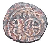 Fals - al-Nasir Muhammad (Bahri Dynasty - Damascus mint) – revers