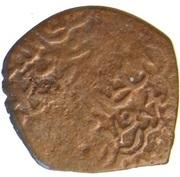 Fals - al-Ashraf Sha'ban II (Bahri dynasty - al-Qahira Mint) – avers