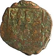 Fals - al-Mu'izz Aybak (Bahri dynasty) – revers