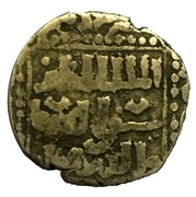 Dirham - al-Muzzaffar Qutuz (Bahri dynasty - al-Qahira mint) – avers