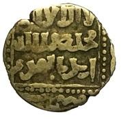 Dirham - al-Muzzaffar Qutuz (Bahri dynasty - al-Qahira mint) – revers