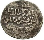 Dirham - al-Ẓāhir Baybars I (Bahri dynasty) – avers