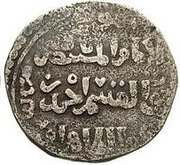 Dirham - al-Ẓāhir Baybars I (Bahri dynasty) – revers