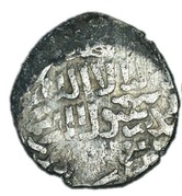 Dirham- al-Nāṣir Muhammad I (Bahri dynasty) – revers