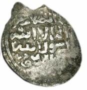 Dirham - al-Muzaffar Hajji I (Bahri dynasty - Dimashq mint) – avers