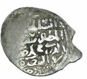 Dirham - al-Muzaffar Hajji I (Bahri dynasty - Dimashq mint) – revers