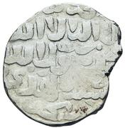 Dirham - al-Ashraf Sha'ban II (Bahri dynasty - Hamah Mint) – avers