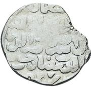 Dirham - al-Ashraf Sha'ban II (Bahri dynasty - Hamah Mint) – revers