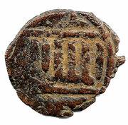 Fals - al-Ashraf Sha'ban II (Bahri dynasty - Dimashq Mint) -  avers