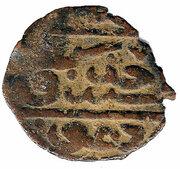 Fals - al-Ashraf Sha'ban II (Bahri dynasty - Dimashq Mint) -  revers