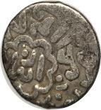 Dirham - al-Ashraf Ayanl (Burji dynasty, Damascus) – avers